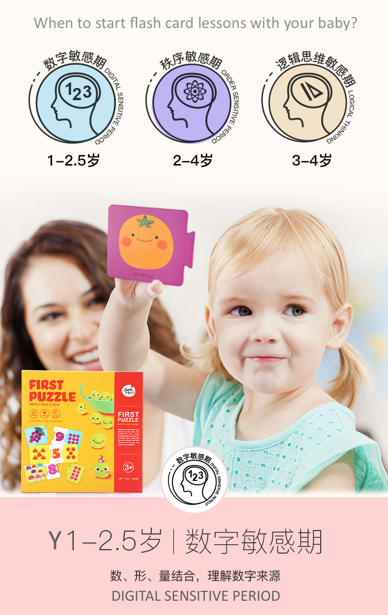 joan miro jar melo baby and infant flash cards speedy learning brain development 婴儿宝宝速度卡单词认知卡片