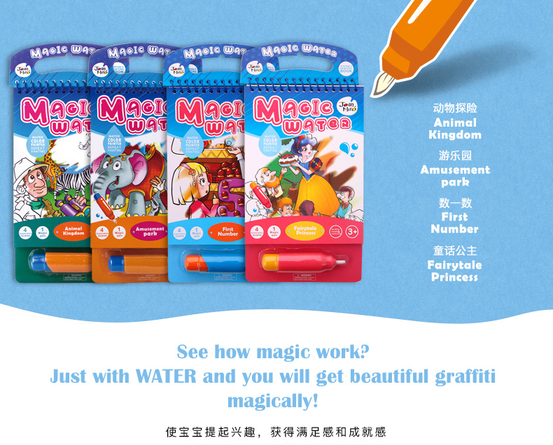 Joan Miro Magic Water Coloring Book Pad With 4 Practice Boards and Water Pen