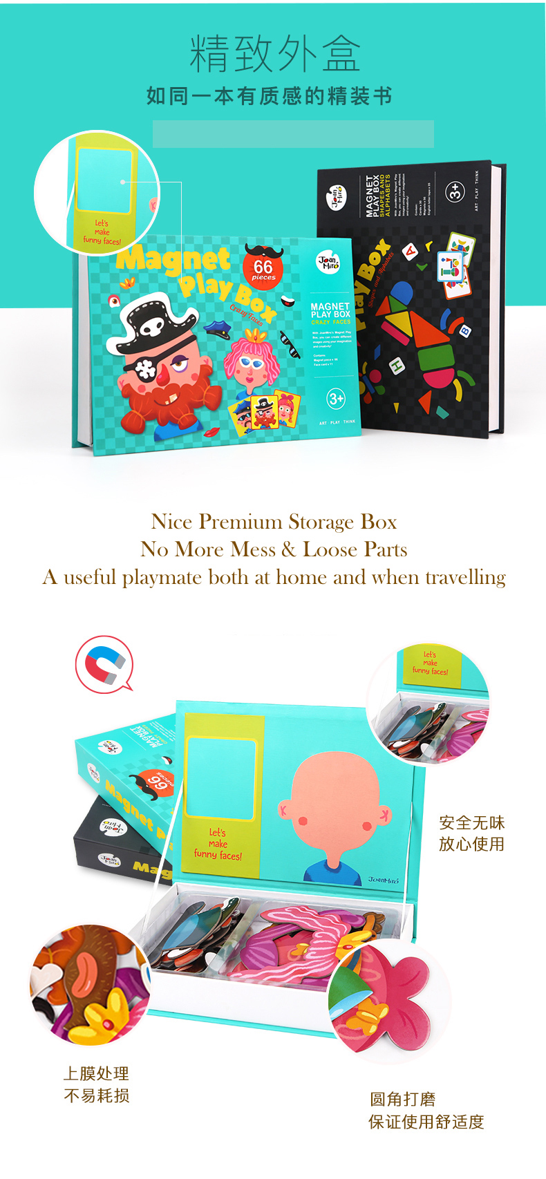 joan miro jar melo magnet toys puzzle travelling toy 儿童磁贴拼图
