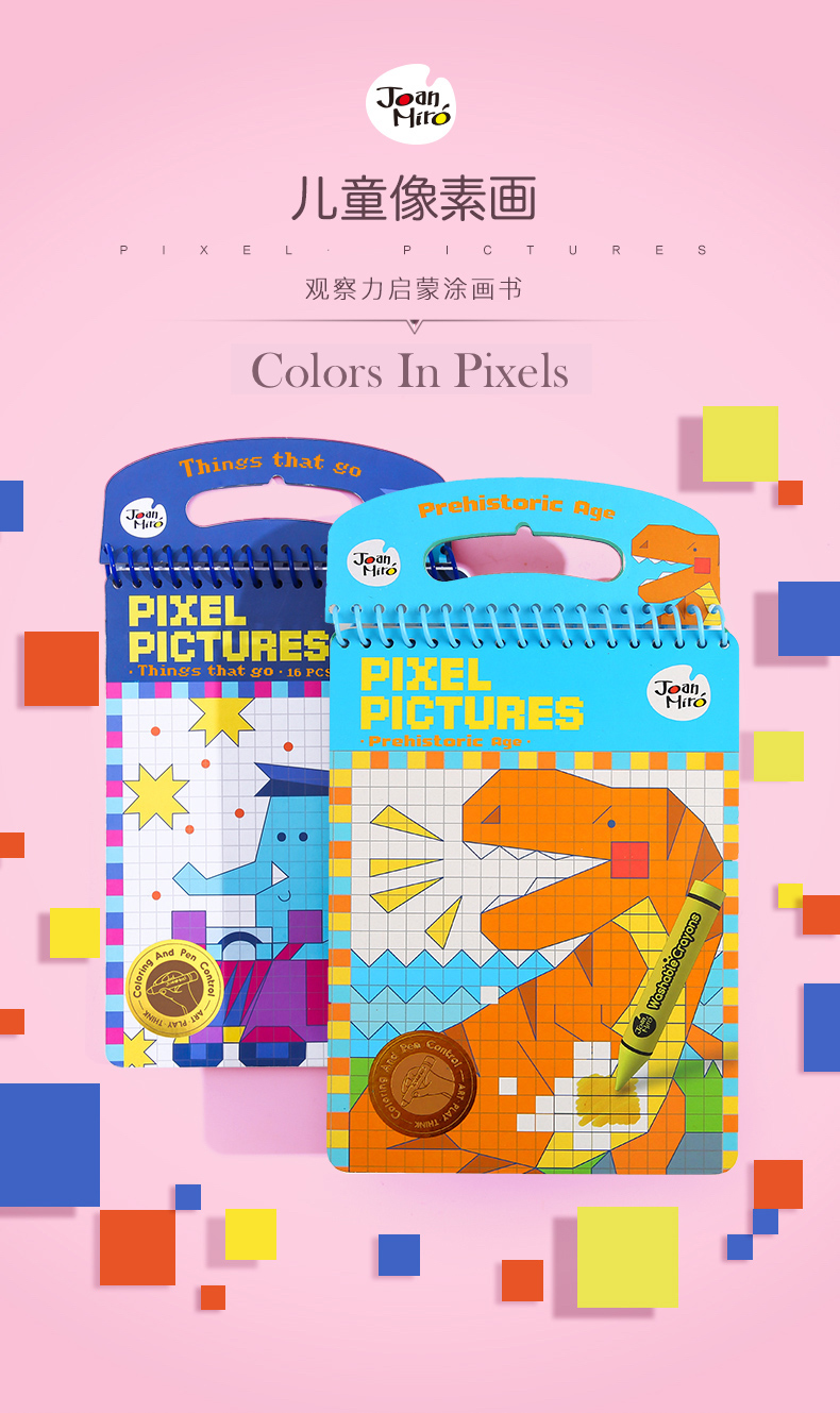 joan miro jar melo pixel pictures coloring books