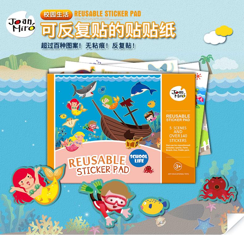 joan miro jar melo children reusable stickers