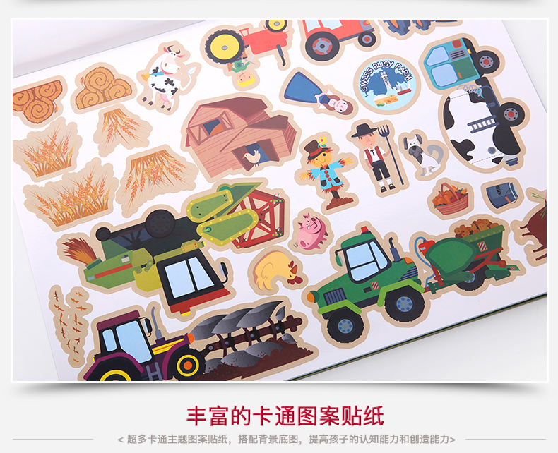 joan miro jar melo reusable sticker pad sticker book 宝宝静电贴纸
