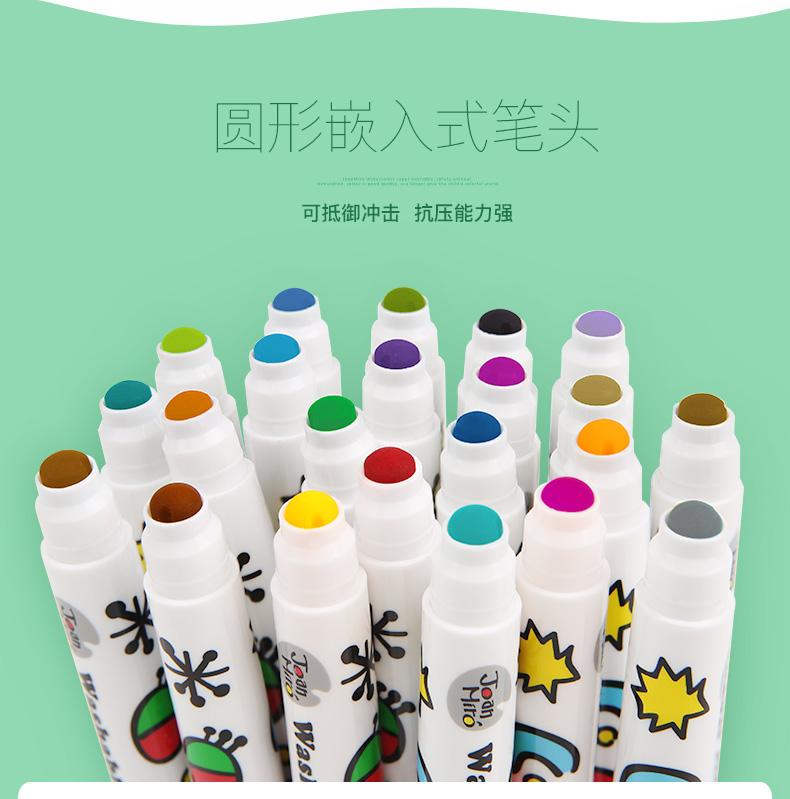 joan miro jar melo round tip washable marker安全圆头水彩笔