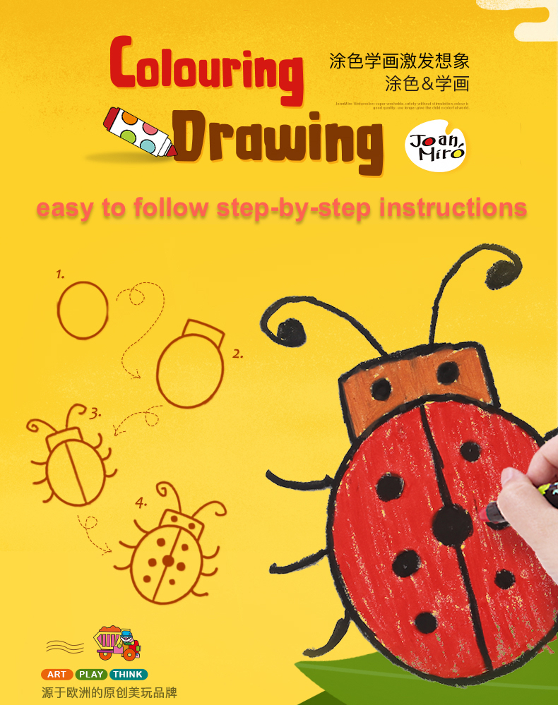 joan miro jar melo step by step colouring book for beginner