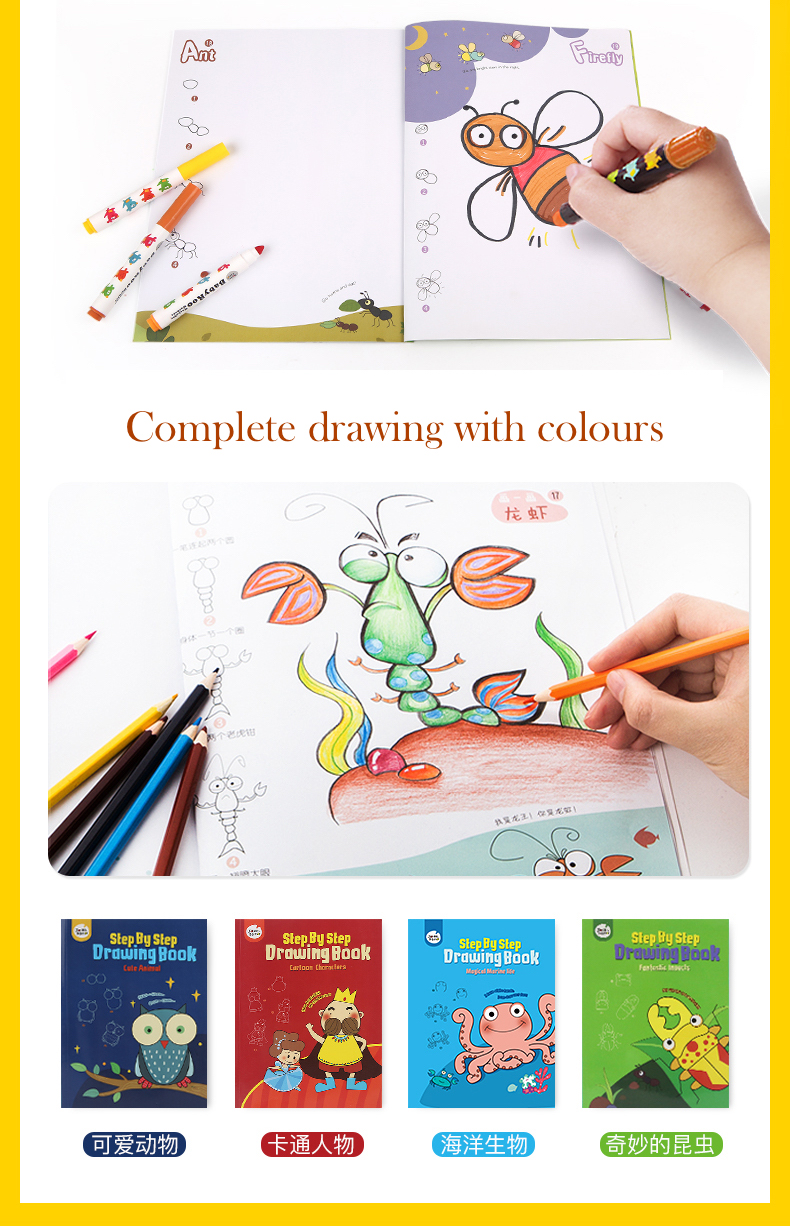 joan miro jar melo children step by step easy drawing book