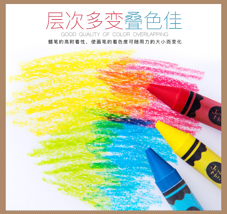 joan miro jar melo washable durable crayons for kids 儿童可洗蜡笔