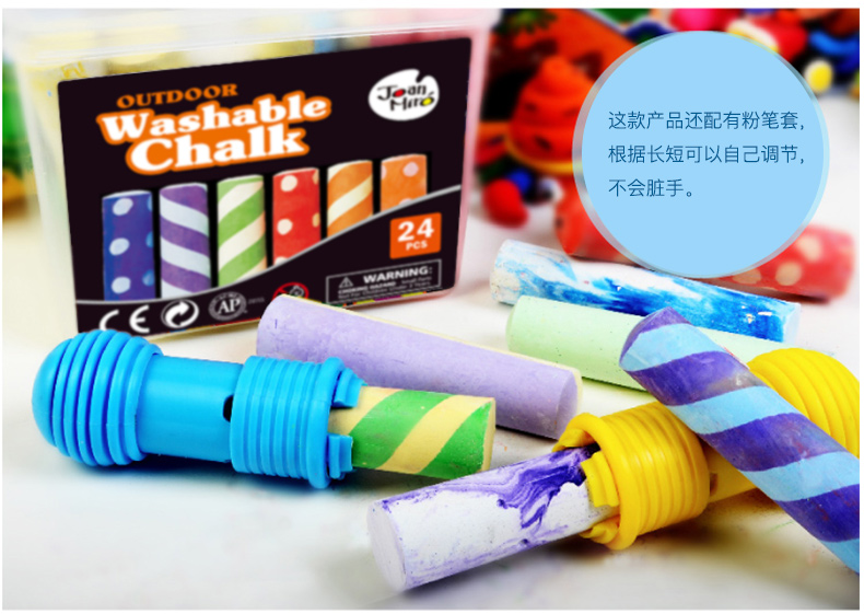 * Each chalk is in two-colors, and there will be different colors when children use different angles to draw. It increases the fun, and improve the painting interest.