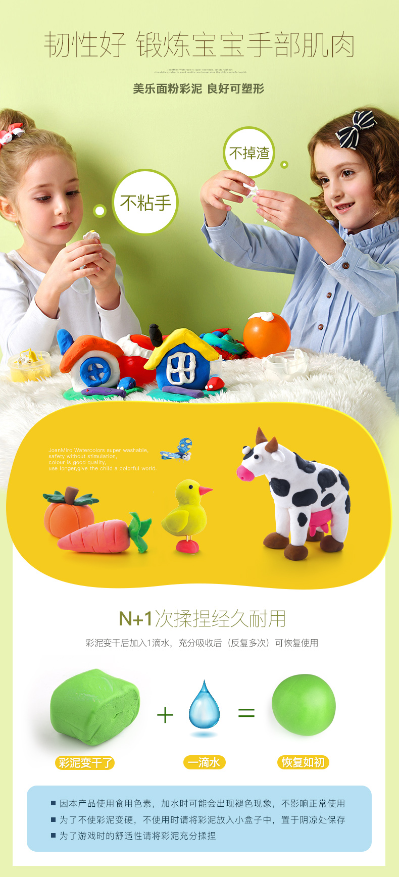 Non-Toxic; Assorted Colors; Air Dry Modeling Magic Clay; Super Soft; Ultra-light Molding Clay for Kids