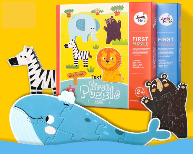 joan miro jar melo chidren first puzzle educational toys 宝宝脑力思维幼教玩具拼图