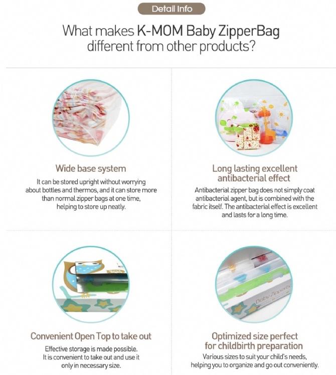 k-mom anti bacterial zipper bag mix multi size multipack storage bag 宝宝抗菌袋物品储存密封袋子
