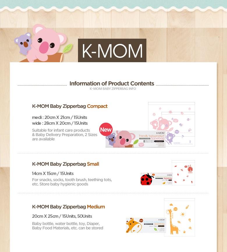 k-mom mother-k antibacterial baby product zip bag zipperbag storage bag 宝宝用品抗菌储存袋