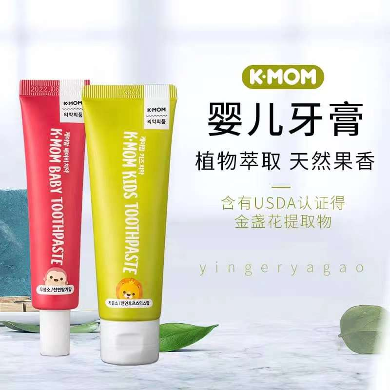 kmom mother-k baby and toddler first organic toothpaste 宝宝儿童成长初次婴儿牙膏无氟低氟
