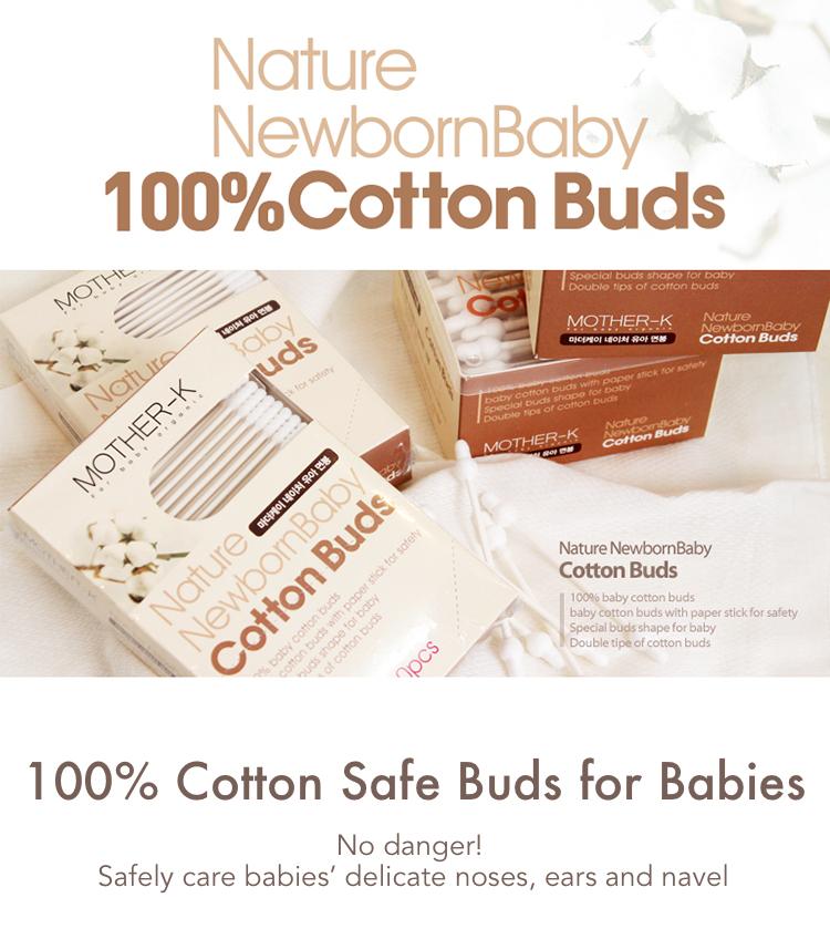 korea mother-k kmom safe baby cotton bud 宝宝安全耳朵鼻孔清理棉花棒