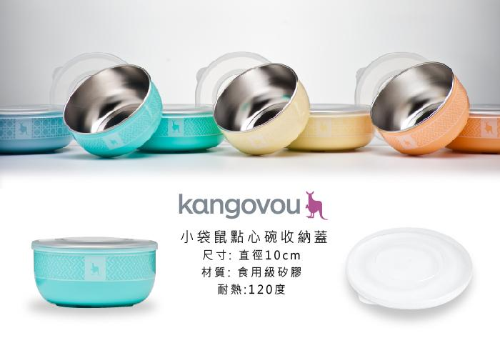 stainless steel food and snack bowl 儿童不锈钢点心碗