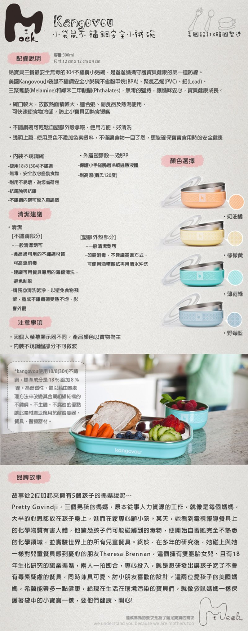stainless steel food and cereal bowl 儿童不锈钢点心碗