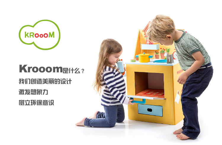 krooom eco cardboard kids puzzle creativity development