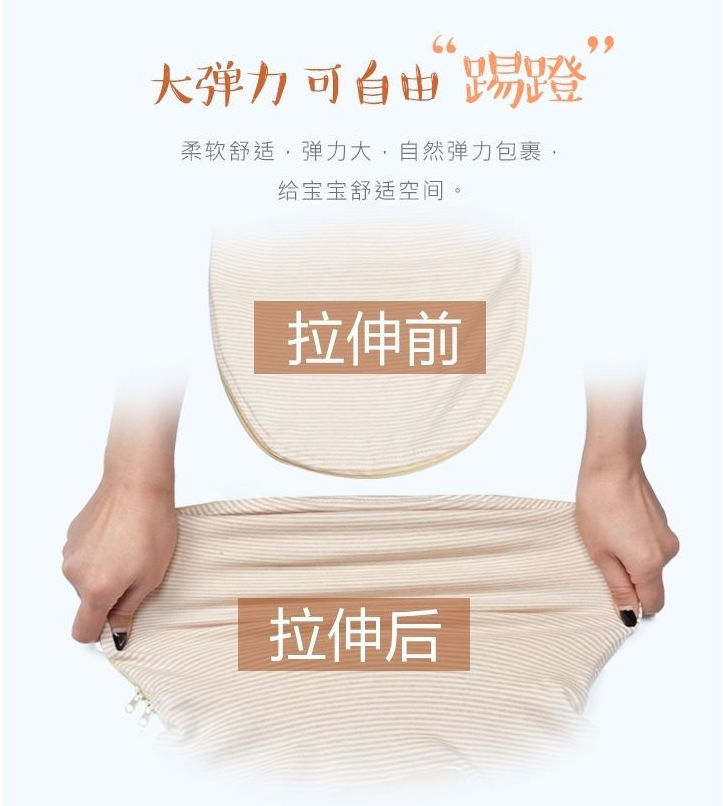 lunavie baby swaddle pouch with zip promote better sleep 宝宝包裹睡袋防惊