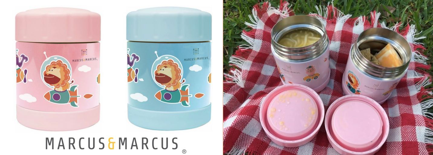 marcus and marcus insulated thermal food jar