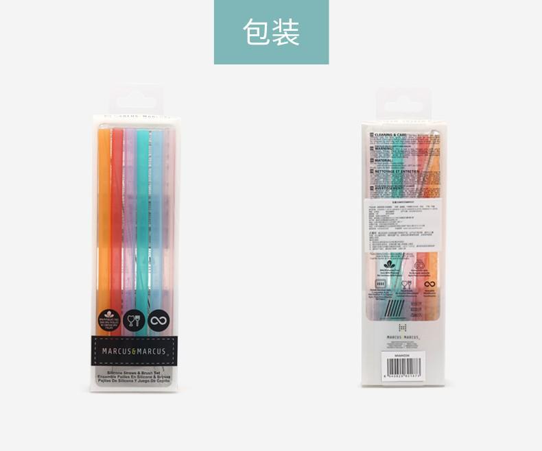 marcus and marcus reusable straw 环保循环使用吸管