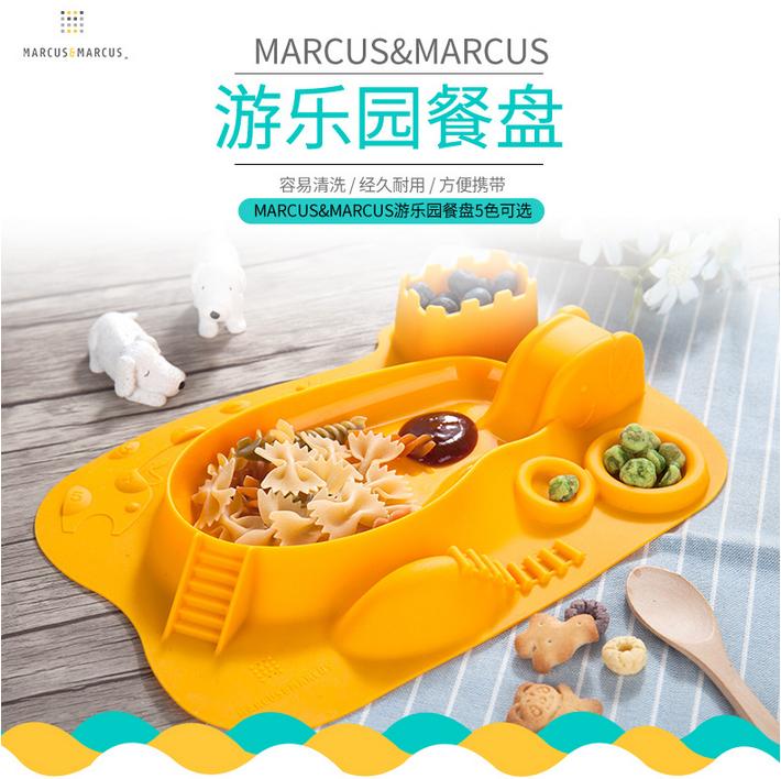 marcus & marcus 宝宝游乐园餐盘安全食品级硅胶