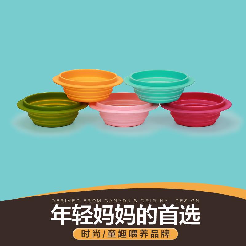 marcus & marcus 安全食品级硅胶轻便折叠碗