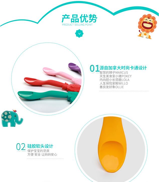 marcus & marcus 安全食品级硅胶宝宝喂食汤勺