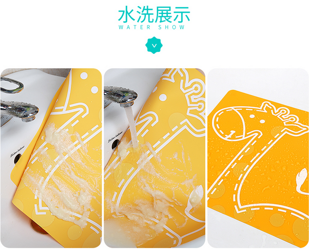 marcus & marcus 食品级硅胶餐具桌垫