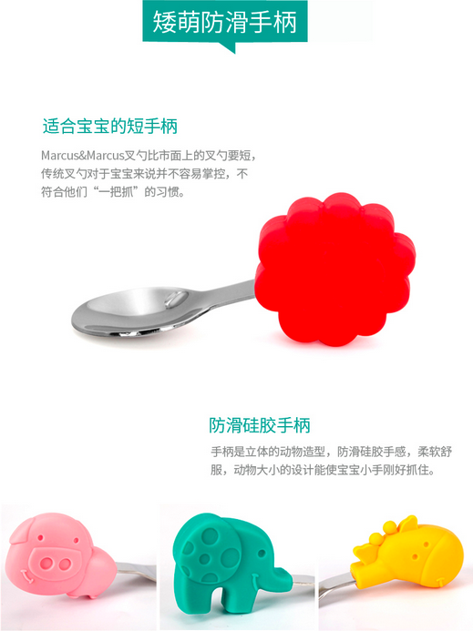 marcus & marcus 训练叉勺碗安全食品级硅胶套装