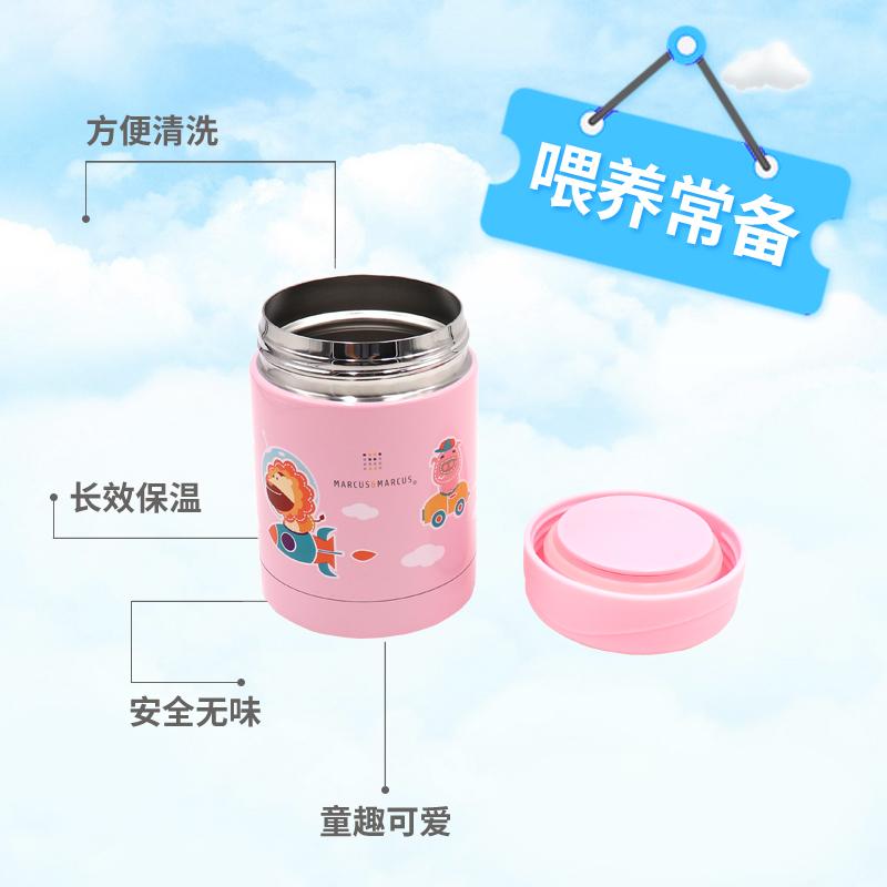 marcus & marcus 304不锈钢食物保温瓶桶