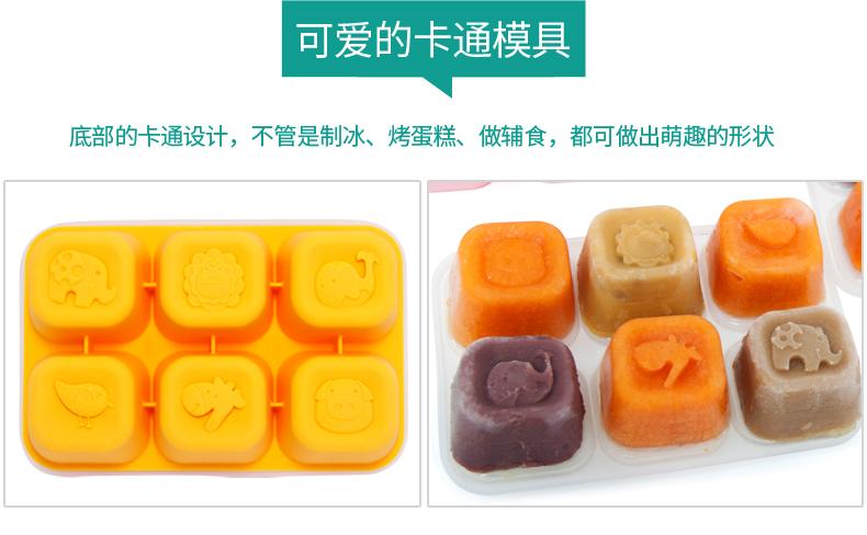 marcus and marcus silicon baby food cube freezer storage 辅食盒婴儿冷冻盒硅胶辅食格子