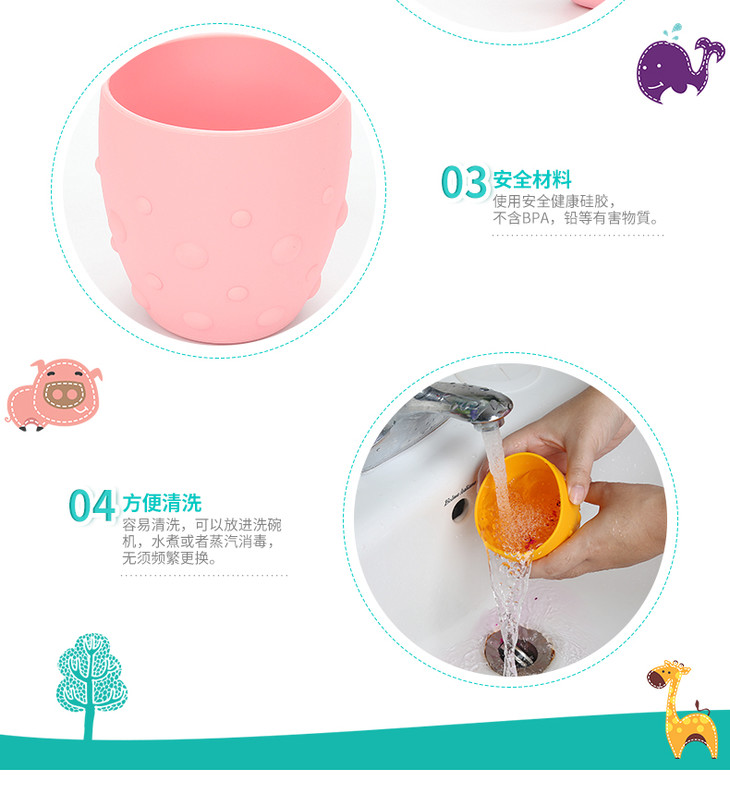 marcus and marcus baby silicone training cup 宝宝硅胶防滑学饮杯