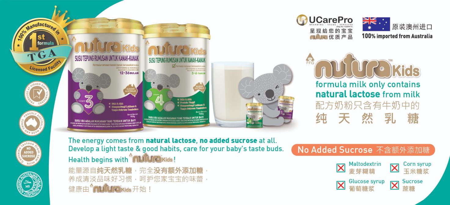 nutura formula baby toddler nursing pregnancy milk powder 母乳宝宝孩童备孕营养奶粉