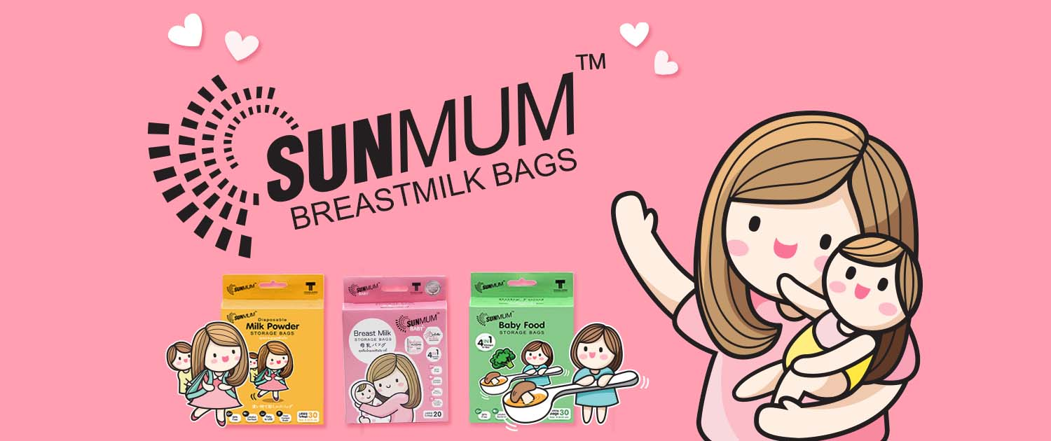 sunmum mommy mother breastfeeding breastmilk storage bags 母乳妈妈母乳袋
