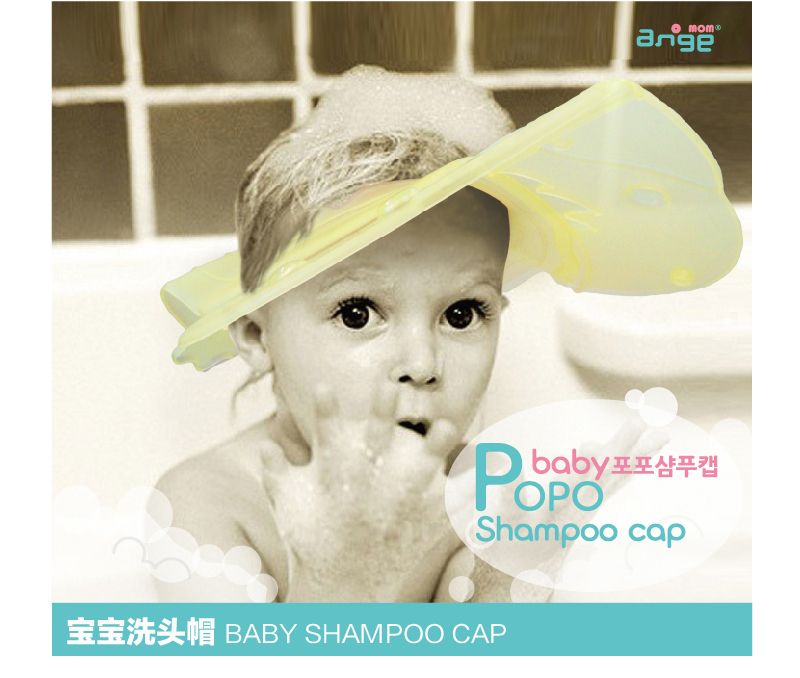 ange baby shampoo and shower protection cover head cap 宝宝洗头帽子免进水儿童浴帽