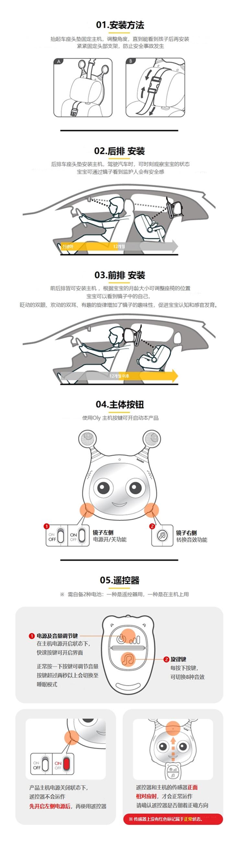benbat oly car mirror with melody and calming music 宝宝婴儿汽车旅途后座监察后视镜安抚音乐