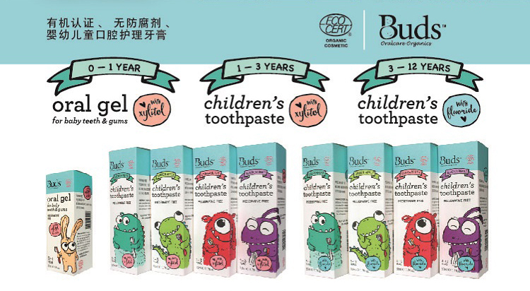 organic baby toothpaste with xylitol safe to eat and swallow 宝宝无毒可吞食学习刷牙有机牙膏