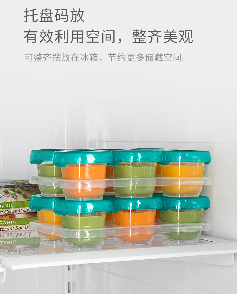 OXO TOT Baby Blocks Freezer Storage Containers (6oz) - Teal