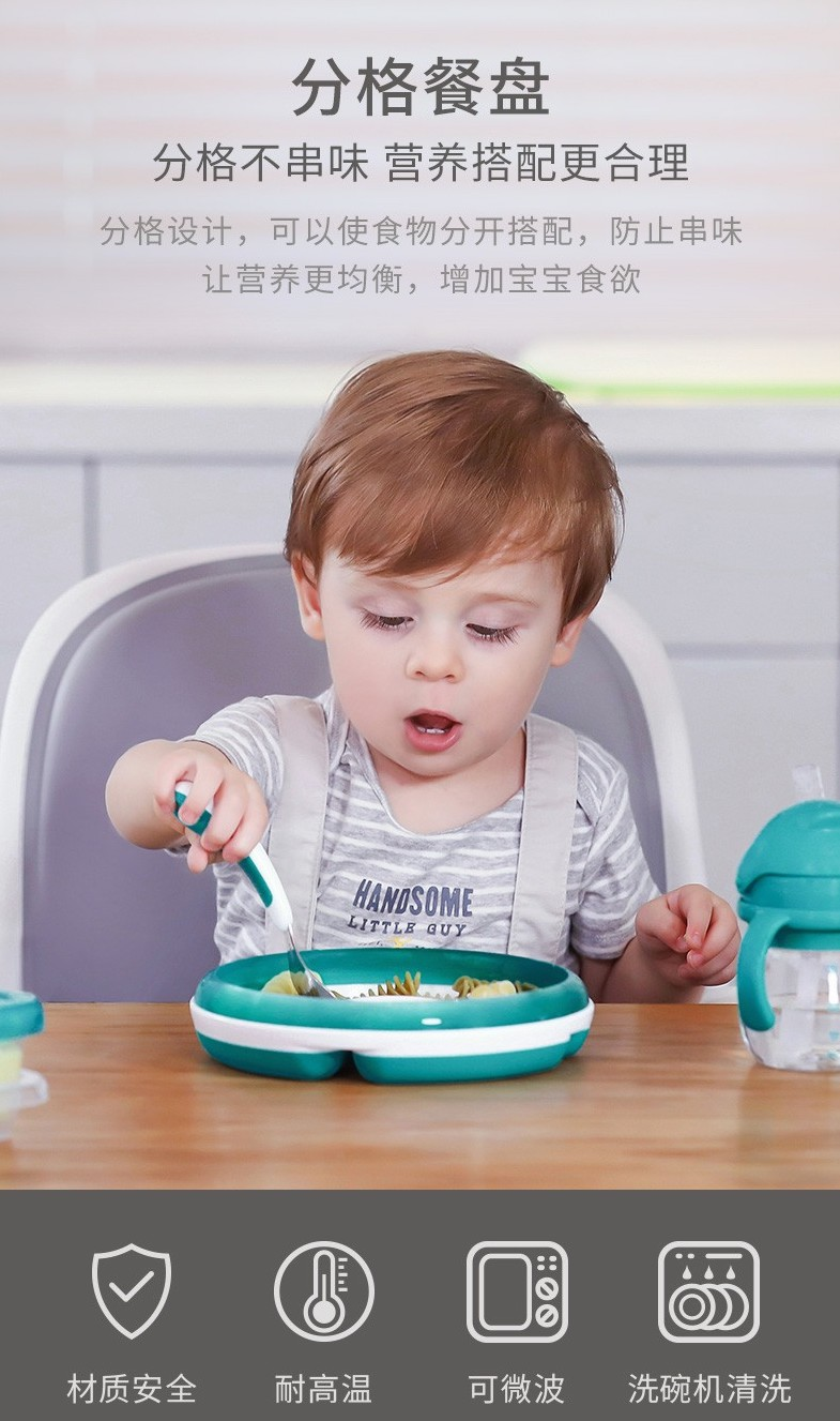 oxo tot toddler self feeding divided training plate 宝宝儿童学习吃饭分隔餐盘