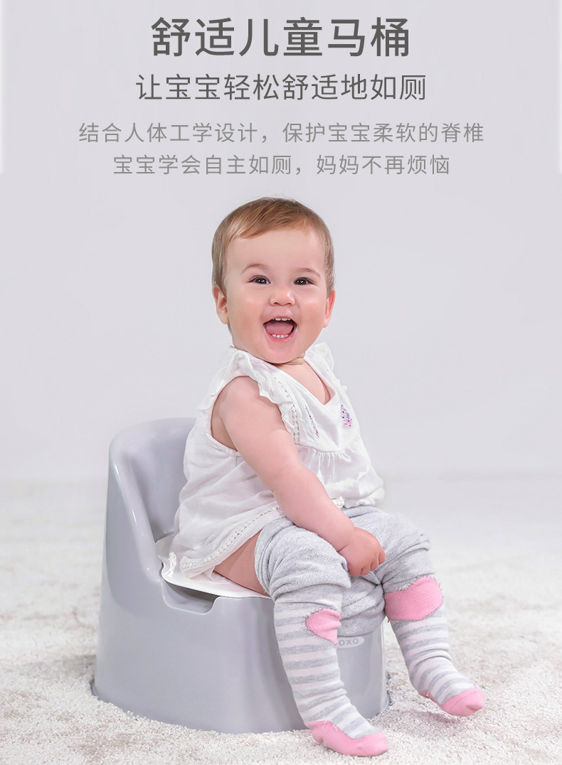 oxo tot toddler potty training chair seamless seat comfort for tiny tushies 宝宝练习训练坐便器学习马桶
