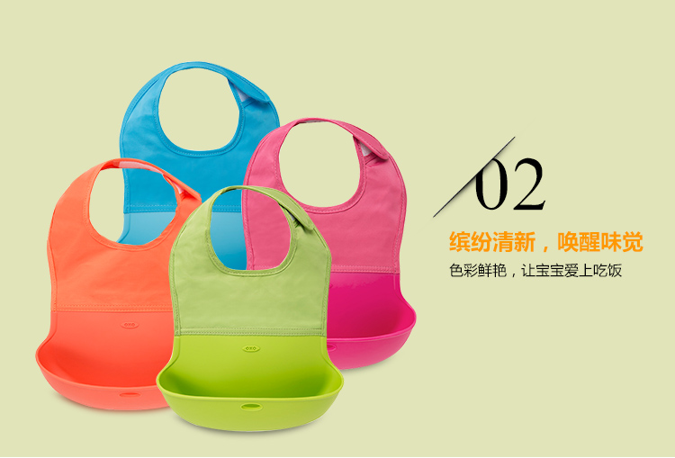 oxo tot baby led weaning silicone bib with pocket 宝宝辅食餐巾围巾围兜