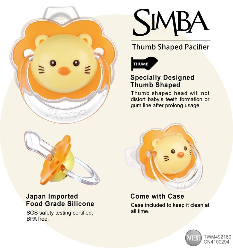 simba thumb shape pacifier 宝宝安抚奶嘴