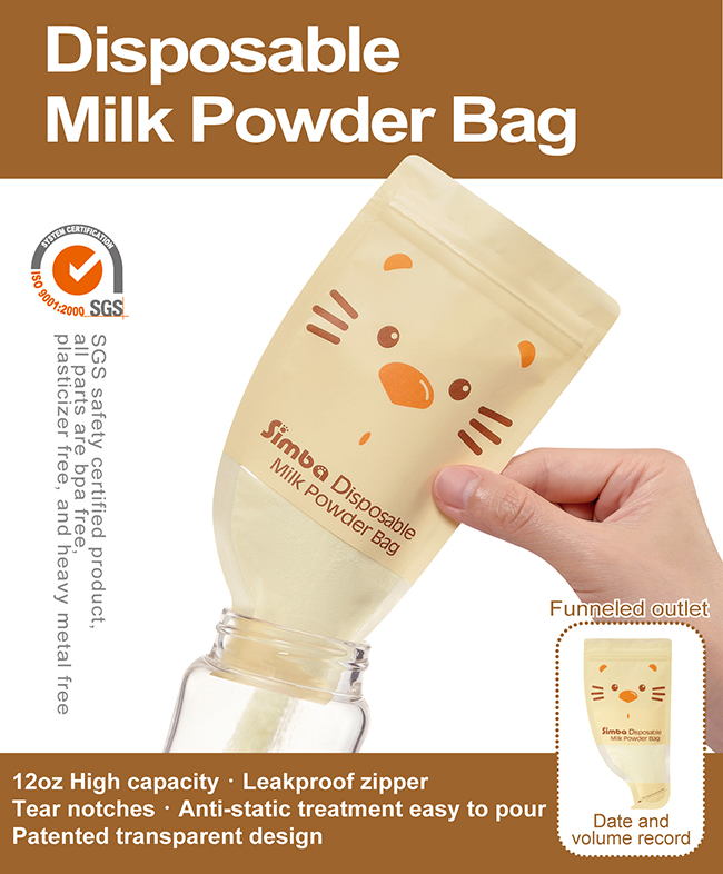 powder storage bag