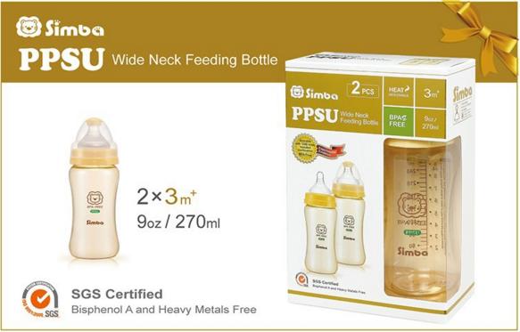 simba ppsu milk bottle