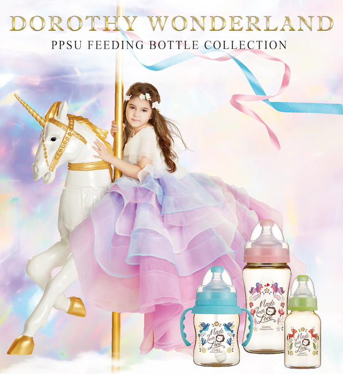 simba dorothy wonderland ppsu milk feeding bottle 宝宝医疗食品级高品质安全防胀风奶瓶