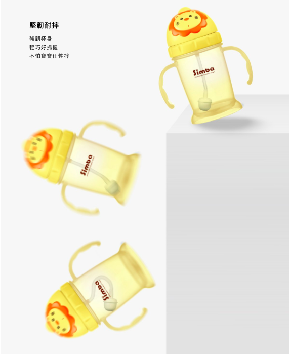 simba flip it straw training cup baby water bottle 台湾小狮王辛巴宝宝学习水杯