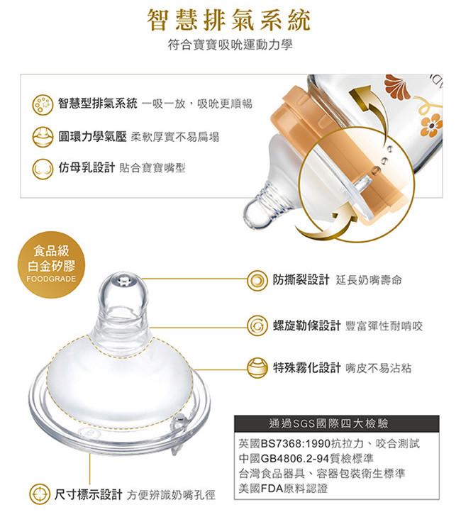simba crystal romance glass feeding bottles baby wide neck milk bottles 小狮王辛巴宝宝宽口玻璃奶瓶