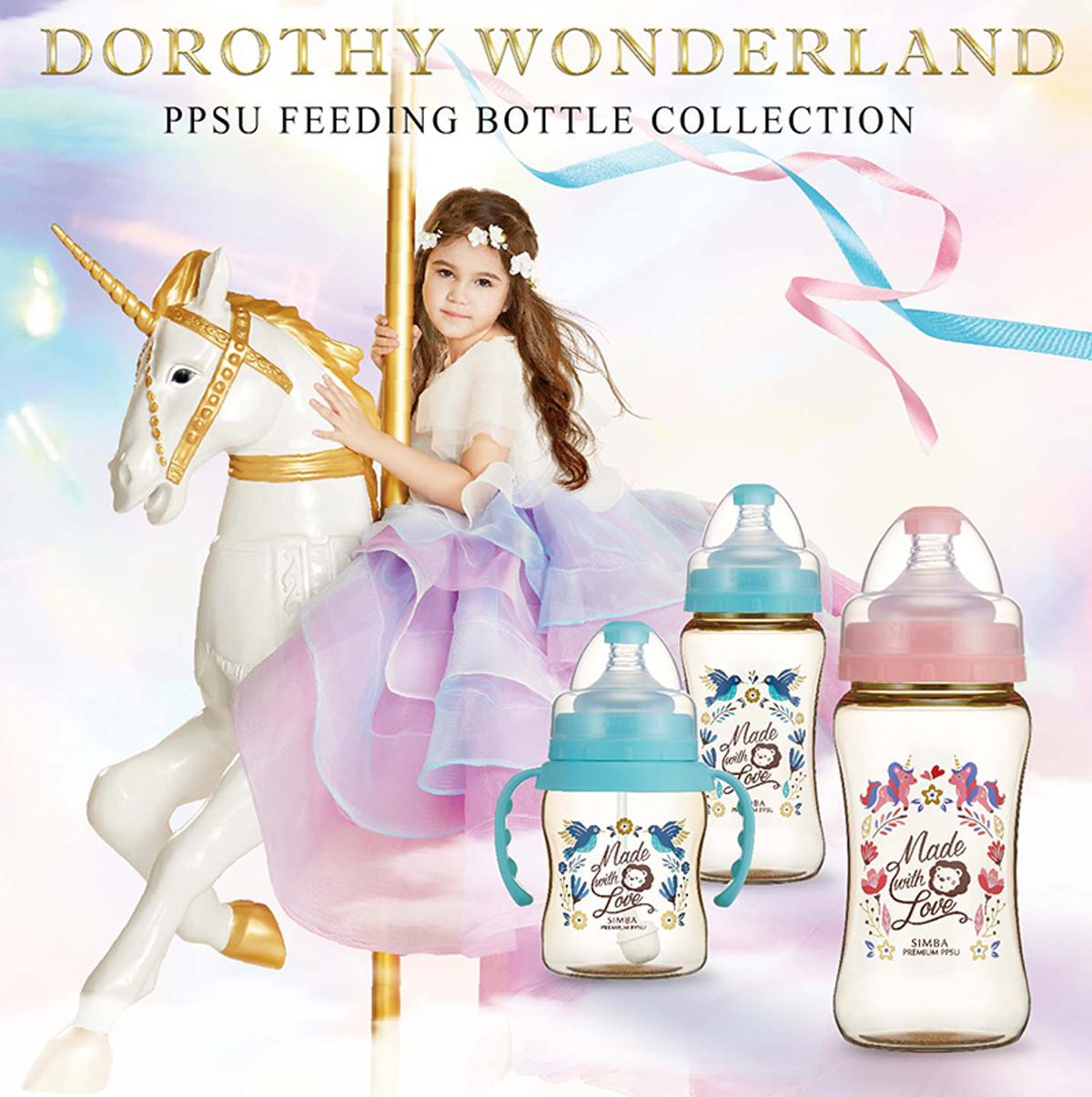 simba dorothy wonderland ppsu milk bottle