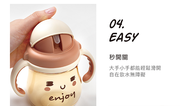 simba ppsu good mood sippy drinking cup 小狮王辛巴好心情ppsu滑盖宝宝喝水学习杯