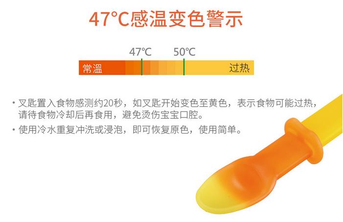 小狮王辛巴 simba 感温汤勺软质汤匙组