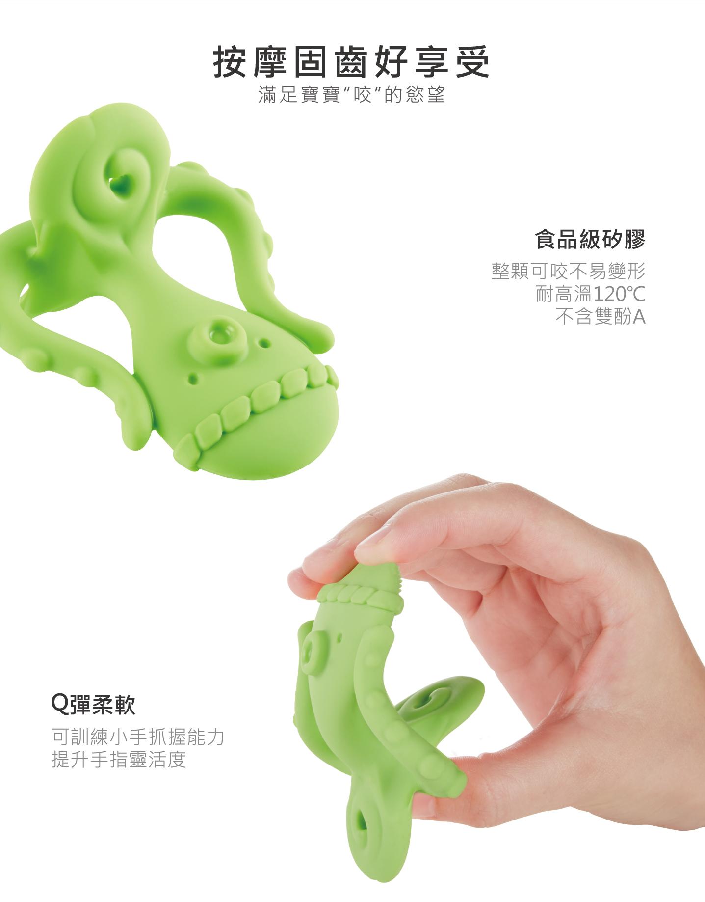 小狮王辛巴硅胶固齿器
